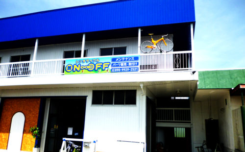 onofftop-500x310 コース