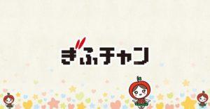 33489785_23842936143420250_7655794667002265600_n.png-300x157 SKE48の岐阜県だって地元ですっ!